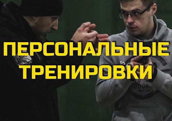 Самооборона Москва